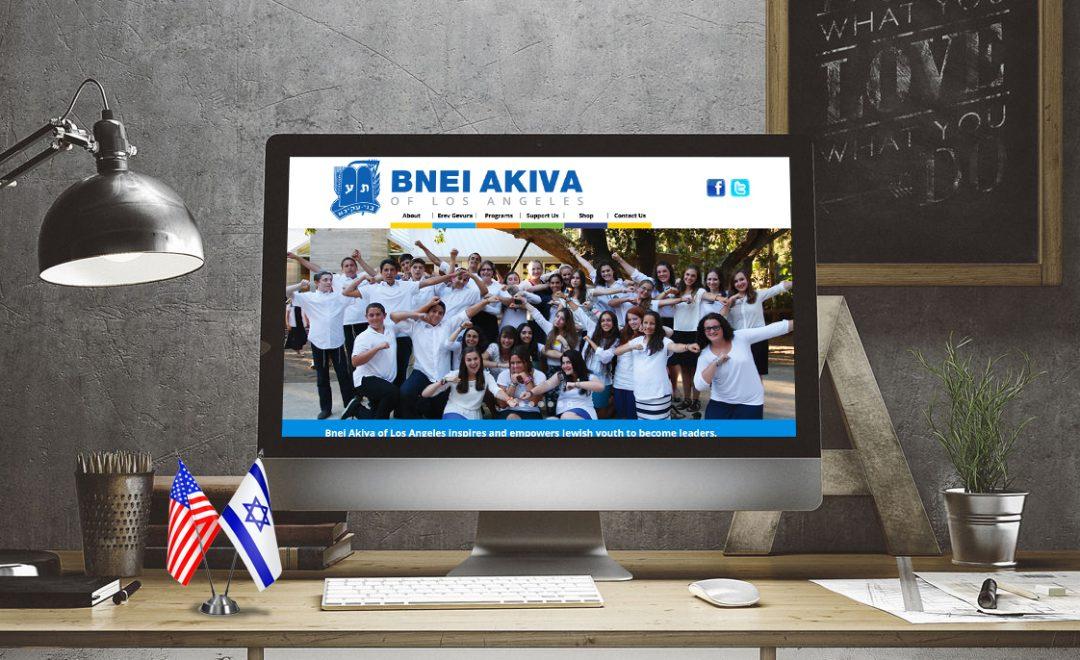 Bnei Akiva of Los Angeles