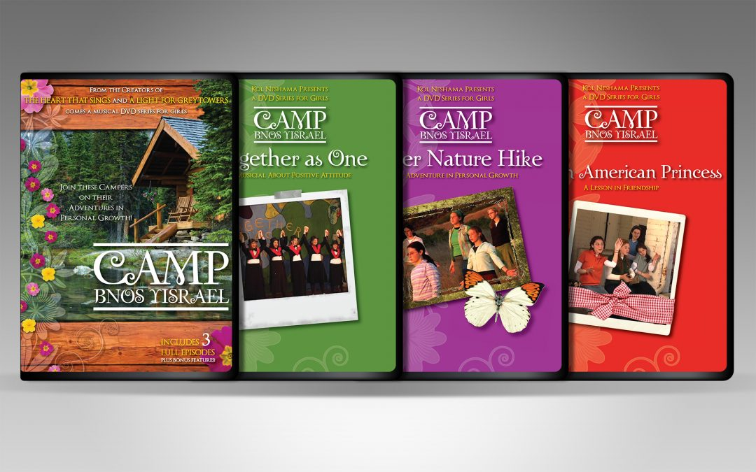 Camp Bnos Yisrael Box Set